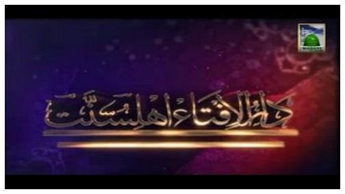 Dar-ul-Ifta Ahlesunnat(Ep:06) - Ramazan Special - Ramzan Special