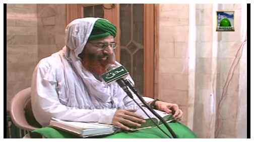Azmat Wala Mahina - Istaqbal e Ramadan
