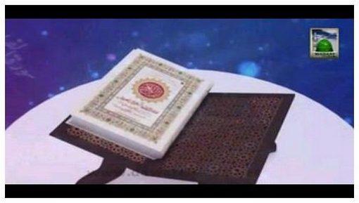 Qurani Sooraton Ka Taruf(Ep:16) - Sorah Ambiya O Sorah Hajj Kay Mazameen