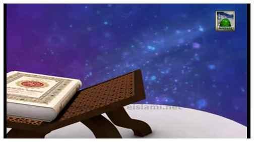 Qurani Sooraton Ka Taruf(Ep:17) - Sorah Hajj O Sorah Mominoon Kay Mazameen