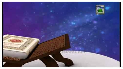 Qurani Sooraton Ka Taruf(Ep:18) - Sorah Noor O Sorah Furqan Kay Mazameen