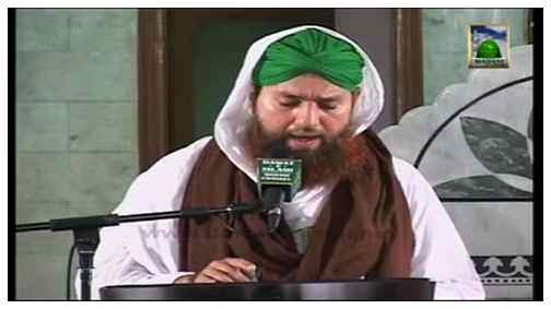 Faizan e Ramadan - Is Mubarak Mah Ko Ramadan Kehnay Ki Waja