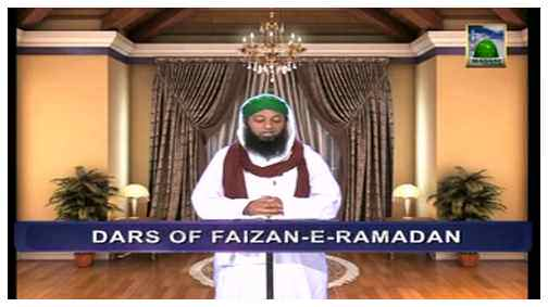 Dars Of Faizan e Ramadan Ep 23 - Blessings of Eid ul Fitr