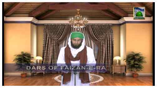 Dars Of Faizan e Ramadan Ep 24 - Blessings of Qadr -