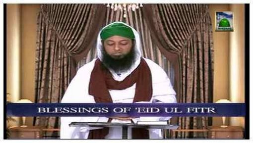 Dars Of Faizan e Ramadan Ep 25 - Blessings of Eid ul Fitr