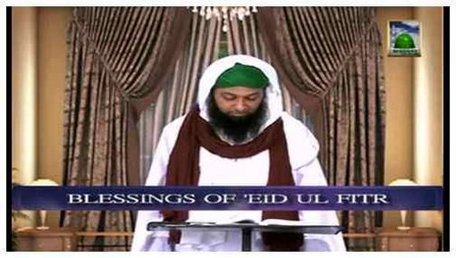 Dars Of Faizan e Ramadan Ep 26 - Blessings of Eid ul Fitr