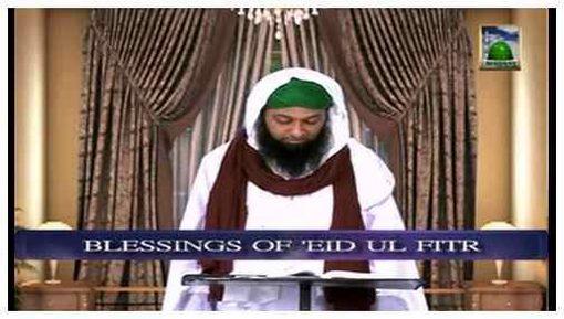 Dars Of Faizan e Ramadan Ep 26 - Blessings of Eid ul Fitr