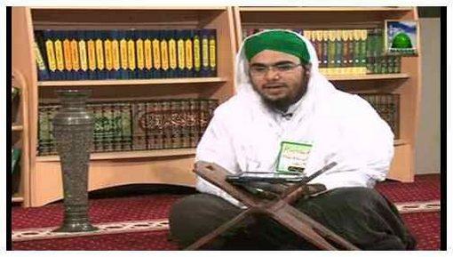 نفحات رمضان (الحلقة:20) - صلاة التراويح