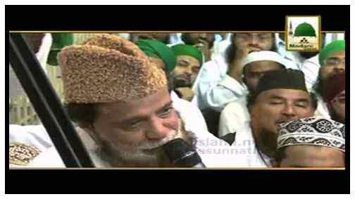 Package - Jashne Wiladat e Ameer e Ahle Sunnat دامت برکاتہم العالیہ (Aap Ki Khidamat)
