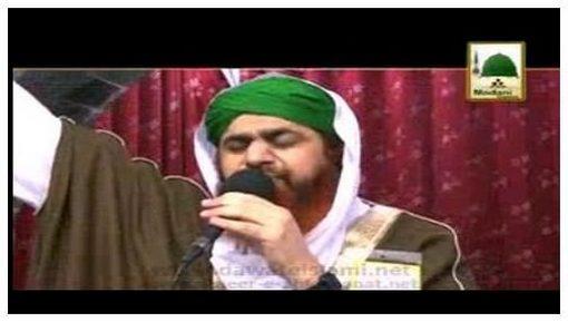 Package - Jashne Wiladat e Ameer e Ahle Sunnat دامت برکاتہم العالیہ (Aap Ki Ahtiyatein)