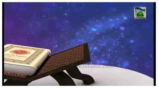 Qurani Sooraton Ka Taruf(Ep:25) - Sorah Shura, Zukhruf, Dakhan Kay Mazameen