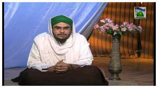 Faizan e Ramadan(Ep:25) - Aitikaf Ki Niyyatain , Aqsam aur Deegar Madani Phool