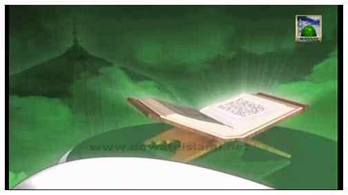 Faizan e Kanzul Iman(Ep:15) - Hazrat Isa عیلہ السلام Ka Asman Par Uthaya Jana