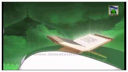Faizan e Kanzul Iman(Ep:16) - Nasara Ka Aaqa Kareem ﷺ Say Mubahla