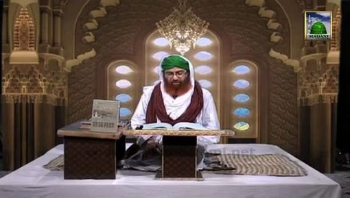 Qurani Qissay(Ep:17) - Hazrat Isa Ki Wiladat Kesay Hui?(علیہ السلام)