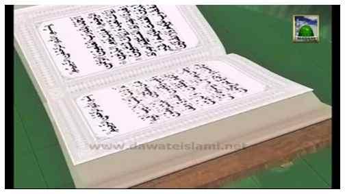 Faizan e Kanzul Iman(Ep:05) - Bargah-e-Risalat ﷺ Main Hazri Kay Adab