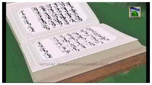 Faizan e Kanzul Iman(Ep:10) - Hafta Kay Din ALLAH Ki Nafarmani Karnay Par Saza