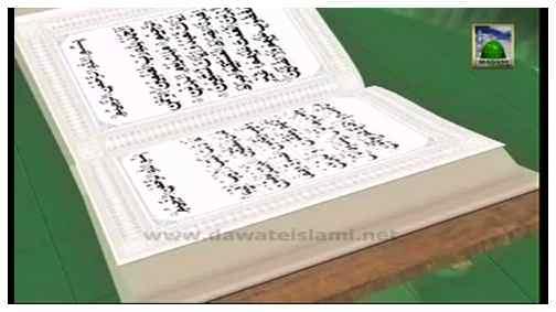 Faizan e Kanzul Iman(Ep:22) - Andhi Ka Azab