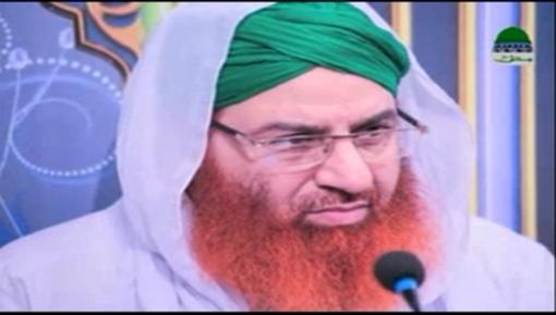 Qurani Qissay(Ep:18) - Ghustakh e Rasool Ka Ibrat Naak Anjaam