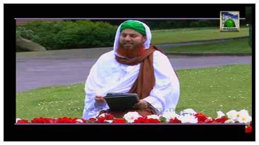 Chand Rat Madani Phool(02) - Jisne Eidain Ki Raat Qiyaam Kiya….