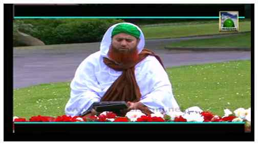 Chand Rat Madani Phool(03) - Sadqa e Fitr