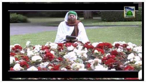 Eid Madani Phool(01) - Lailatul Jaaiza