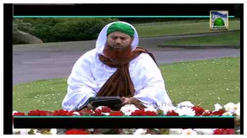 Eid Madani Phool(03) - Sadqa e Fitr