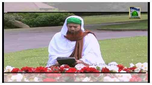 Eid Madani Phool(04) - 1000 Anwaar