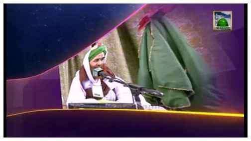 Ramadan Ki Purkef Yadain (Ep:23) - 22 Ramzan to 23 Ramzan 1434