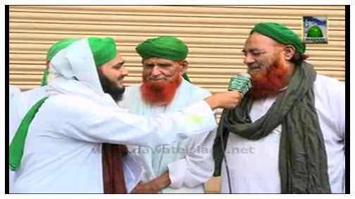 Zehni Aazmaish(Burhay Islami Bhai - Auditions) - Eid Special