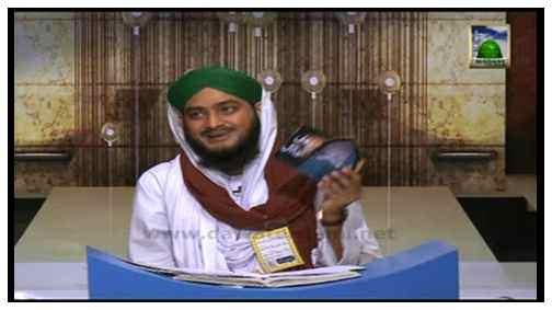 Zehni Aazmaish(Burhay Islami Bhai - Ep:02) - Eid Special