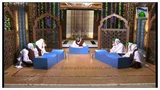 Zehni Aazmaish(Burhay Islami Bhai - Ep:03) - Eid Special