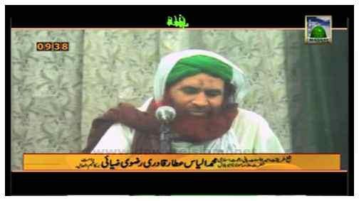 Madani Muzakray Ki Madani Mahak(Clip:03) - Peer Ki Karamat