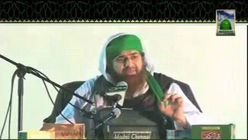 Madani Inqilab(Ep:36) - Nigran e Shura Haji Muhammad Imran Attari مدظلہ العالی