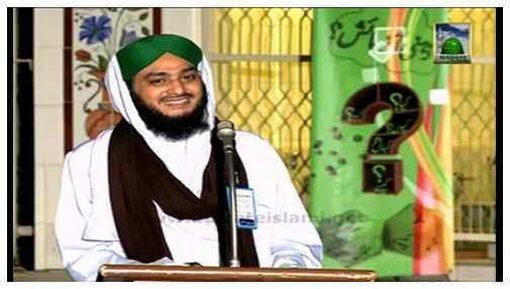 Zehni Aazmaish(Ep:04) - Season:03 - Lahore
