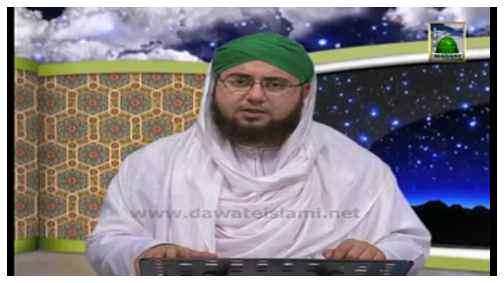 Nujoom-ul-Huda(Ep:41) - Tufail Bin Amar