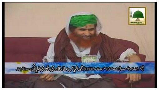 Ameer e AhleSunnat Kay Madani Phool(Ep:21) - Suwalan Jawaban