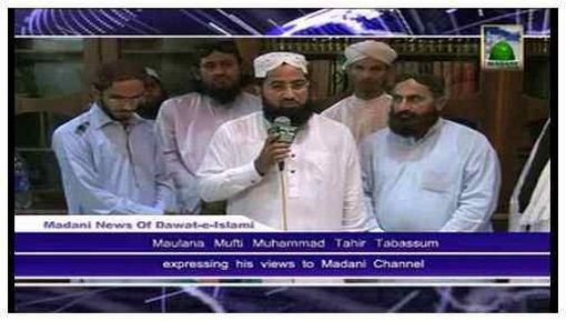 Madani Khabrain Urdu - 18 Shawwal - 26 August