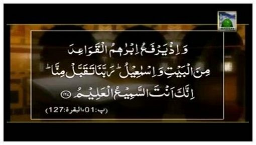 Faizan e Hajj(Ep:01) - Tareekh-e-Kaba - Part 01