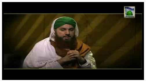 Faizan e Hajj(Ep:02) - Tareekh-e-Kaba - Part 02
