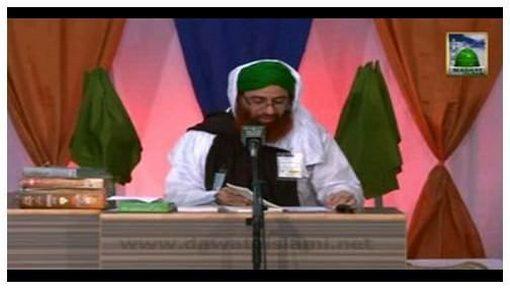 Hajj Karnay Walon Kay Waqiyat