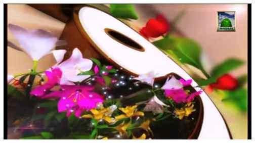 Madani Channel ID - Faizan e Eid e Qurban - 09