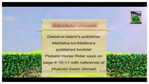 Madani Flower Of Sacrifice(17) - Having Mercy On the Animal