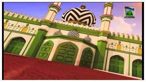 سيرة الإمام أحمد رضا خان - مع الترجمة بالأردية (الحلقة :12)