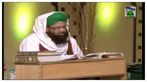 Blessings Of Aala Hazrat(Ep:06) - Part:01 - Imam e Ahlay Sunnat or Hadaiq e Bakhshish