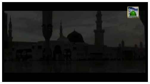 Dawat e Islami Ka Hajj Tarbiyyati Camp