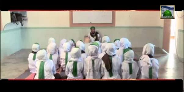 Madani Khaka(9) - Namaz e Tahajjud
