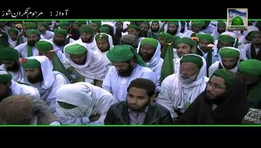 Shukriya Aap Ka Sultan Madine Wale