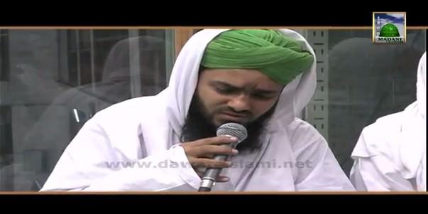 Ya Rasool Allah Mujrim Hazir E Darbar Hai
