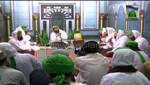 Madine Ka Safar Hai Aur Main Namdeeda Namdeeda
